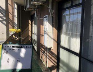 介護福祉施設の外壁・防水改修工事⑦福岡県北九州市