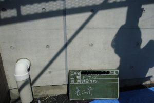 介護福祉施設の外壁・防水改修工事⑥福岡県北九州市